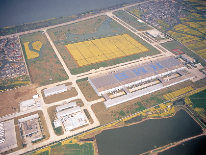 Photo of Shanghai Plant 1