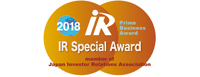 IR Special Award - member of Japan Investor Relations Association