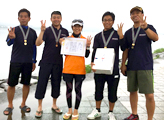 Yonago Plant's rowing club wins three years in a row
