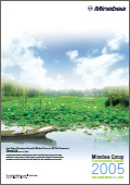 Minebea Group Environmental Report 2005