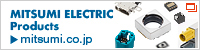 Mitsumi Electric Products